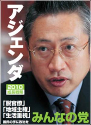 Agenda2010