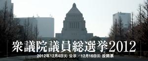 20121115_top