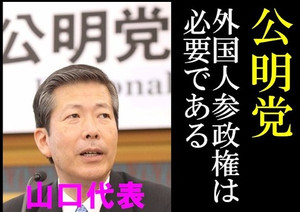 政治と宗教の現在 Part2 【討論!】 1/3~3/3 [桜H26/11/1]