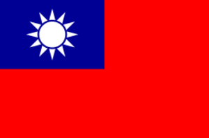 Flag_of_the_republic_of_china_svg