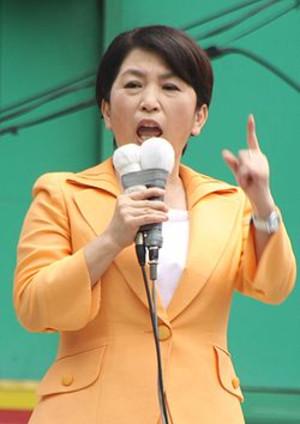 250pxmizuho_fukushima
